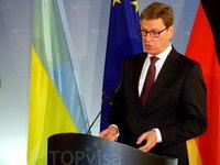 Шенгенская виза в Германию для украинцев Киев