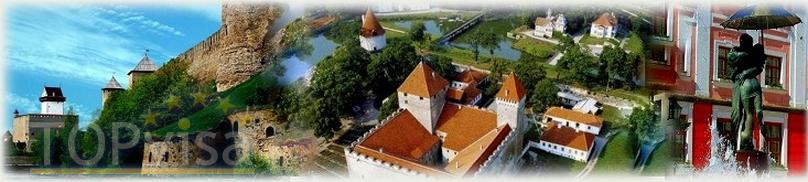 оформить шенгенскую визу в Эстонию
