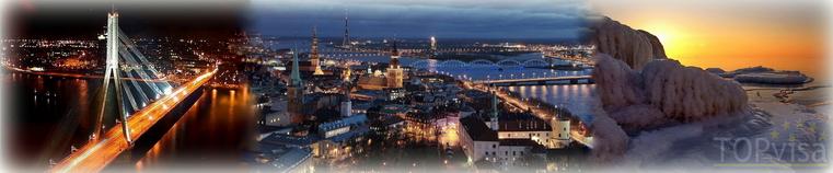 шенгенская виза - Латвия