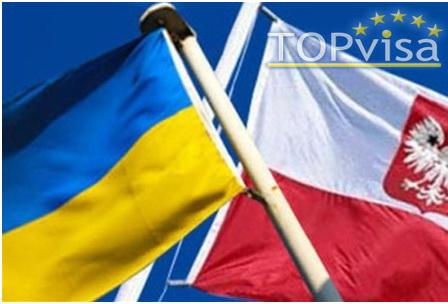 Бесплатная польскя виза для украинцев
