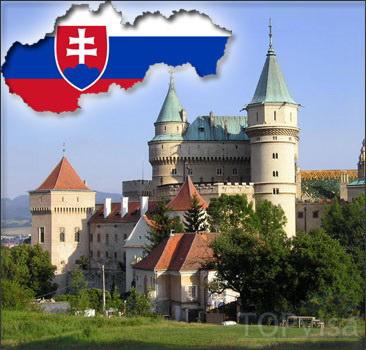 Виза в Словакию для украинцев Киев