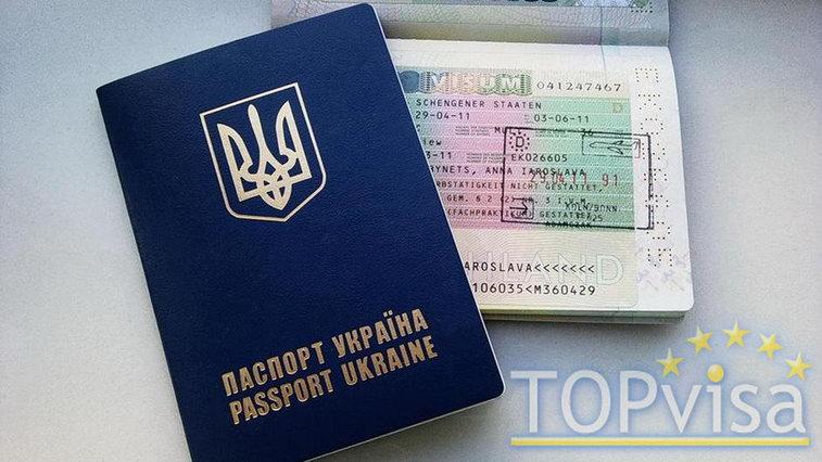 Получить визу в Германию для украинцев