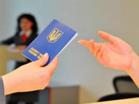 Оформление загранпаспорта для граждан Украины
