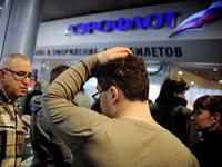 Украинцев не пропускают в Россию