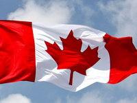 Виза в Канаду для украинцев на 10 лет Киев