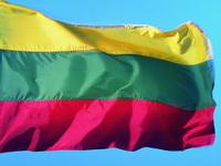 виза в Литву для украинцев Киев в визовом центре