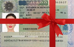Шенгенская виза победителю конкурса от компании TOPvisa.com.ua