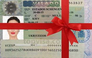 Шенгенская виза победителям конкурса от компании TOPvisa.com.ua