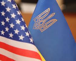 виза в США - «Дни Америки» в Украине (Львов)